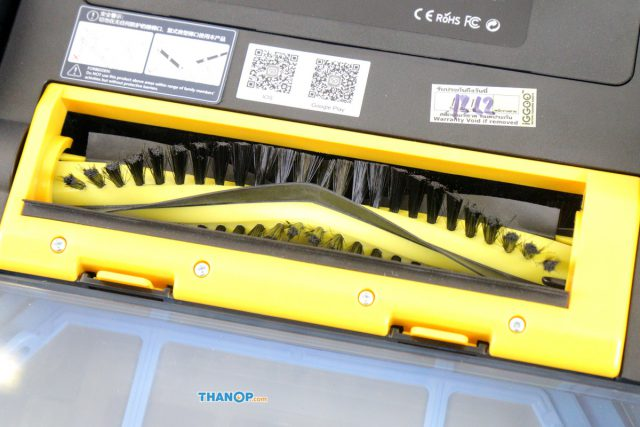 Mamibot EXVAC660 Platinum Main Brush Installation Area
