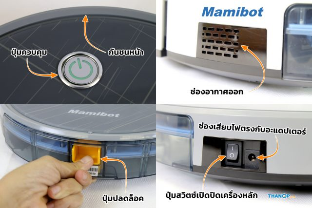 Mamibot EXVAC660 Platinum Top and Side Detail