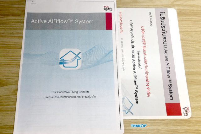 SCG Active AIRflow™ System User Manual and Warranty Card