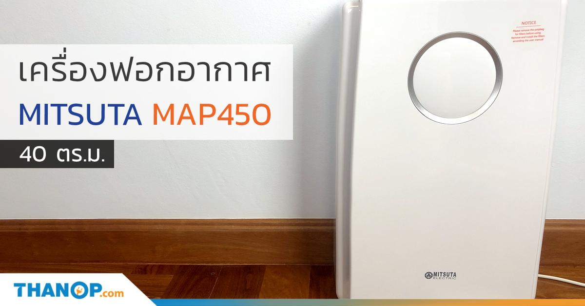 mitsuta-map450-share