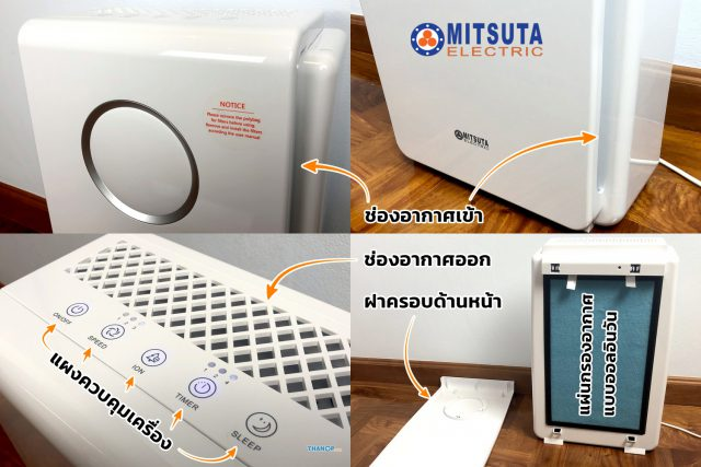 MITSUTA MAP450 Top and Front Detail
