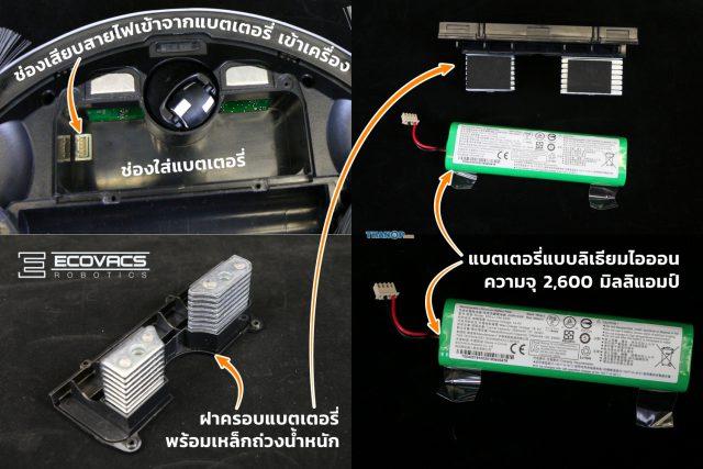 ECOVACS DEEBOT OZMO 900 Box Battery Detail