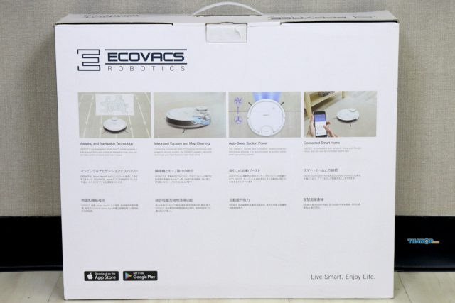 ECOVACS DEEBOT OZMO 900 Box Rear
