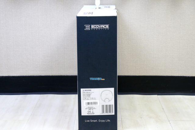 ECOVACS DEEBOT OZMO 900 Box Right
