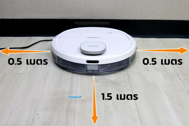 ECOVACS DEEBOT OZMO 900 Charging Area