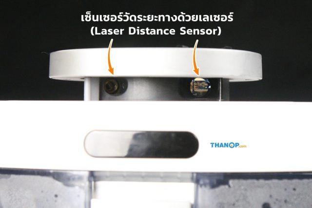 ECOVACS DEEBOT OZMO 900 Laser Distance Sensor