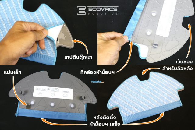 ECOVACS DEEBOT OZMO 900 Microfiber Cloth and Plate Detail