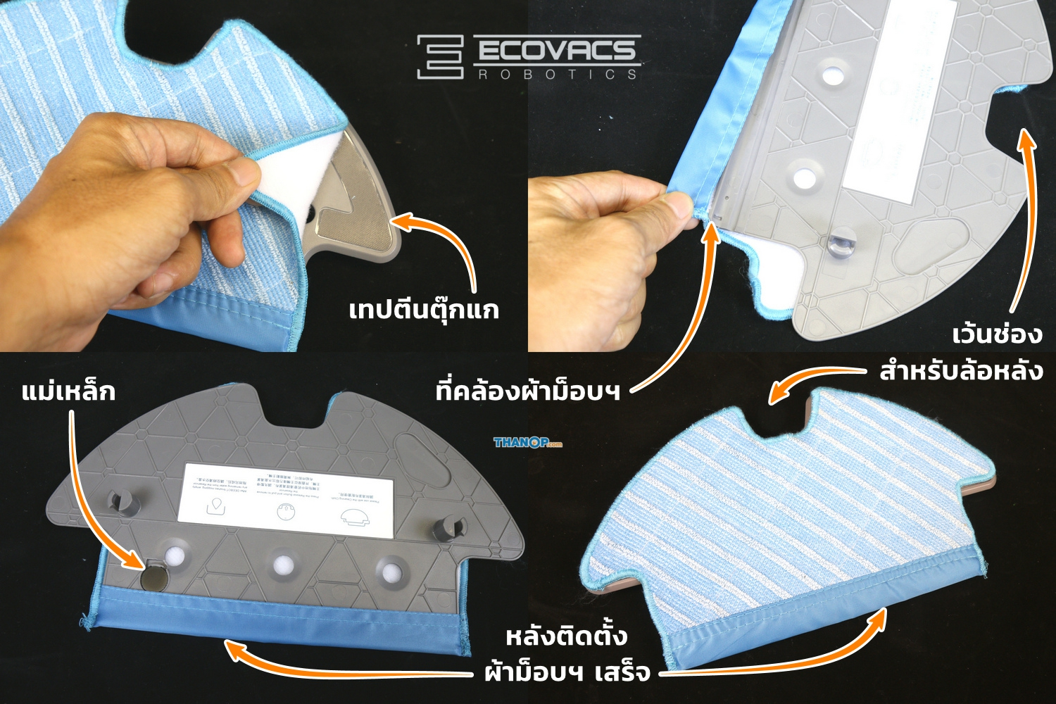 ecovacs-deebot-ozmo-900-microfiber-cloth-and-plate-detail