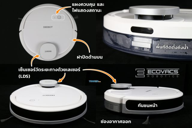 ECOVACS DEEBOT OZMO 900 Top and Side Detail