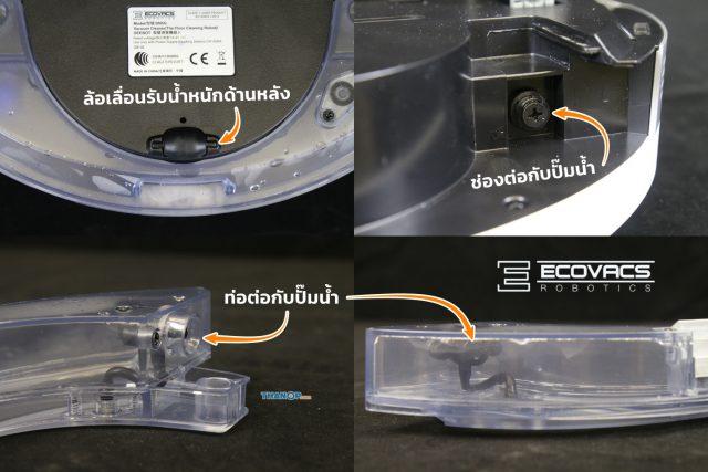 ECOVACS DEEBOT OZMO 900 Water Tank Detail