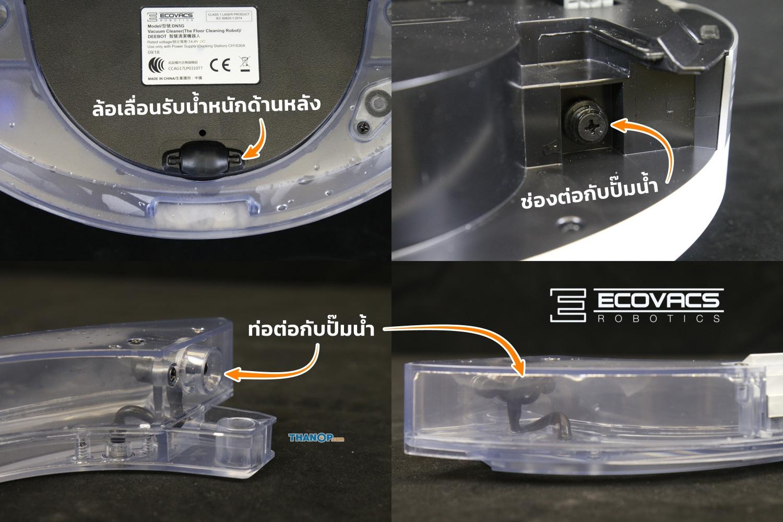 ecovacs-deebot-ozmo-900-water-tank-detail