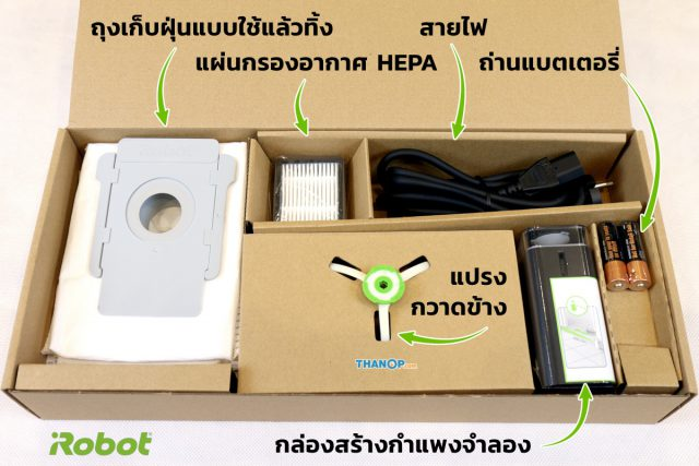 iRobot Roomba i7 Plus Accessory Box Unpacked