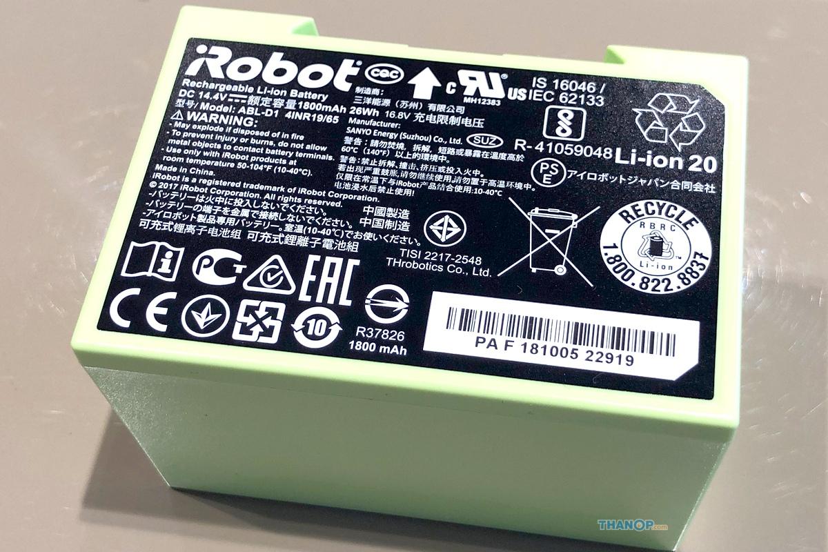 irobot-roomba-i7-plus-battery
