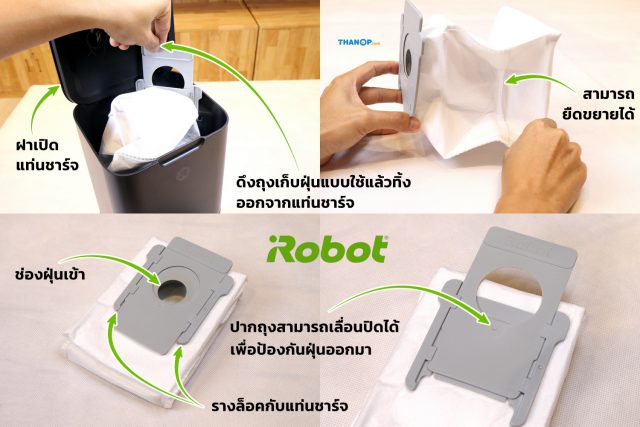 iRobot Roomba i7 Plus Dirt Disposal Bag Detail
