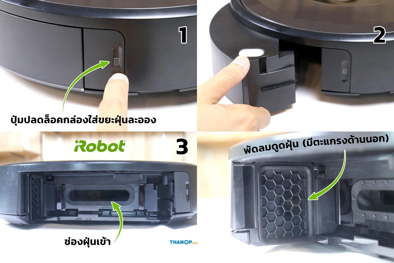 irobot-roomba-i7-plus-dirtbin-removal