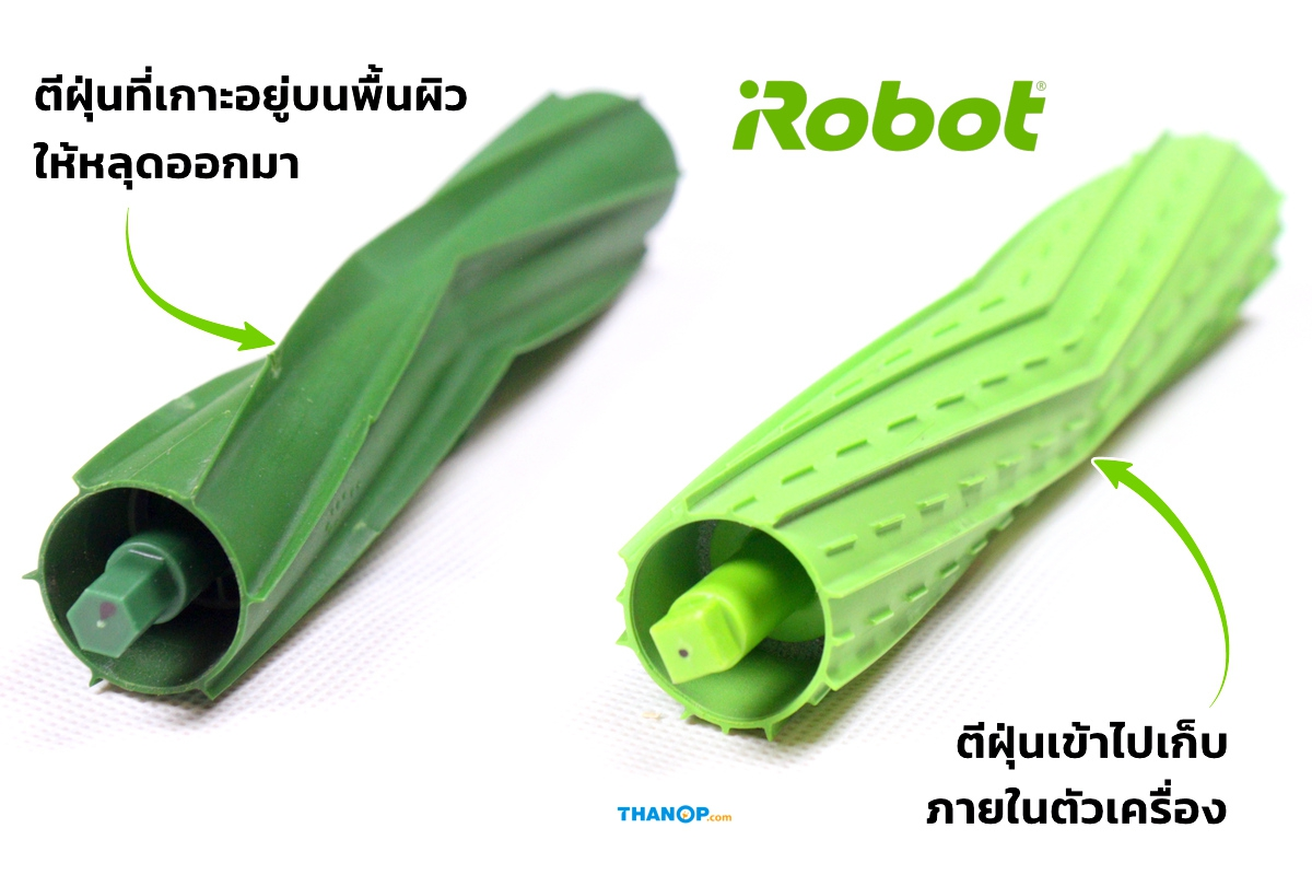 irobot-roomba-i7-plus-feature-dual-multi-surface-rubber-brushes