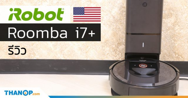 iRobot Roomba i7 Plus Share