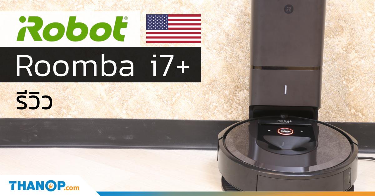 irobot-roomba-i7-plus-share
