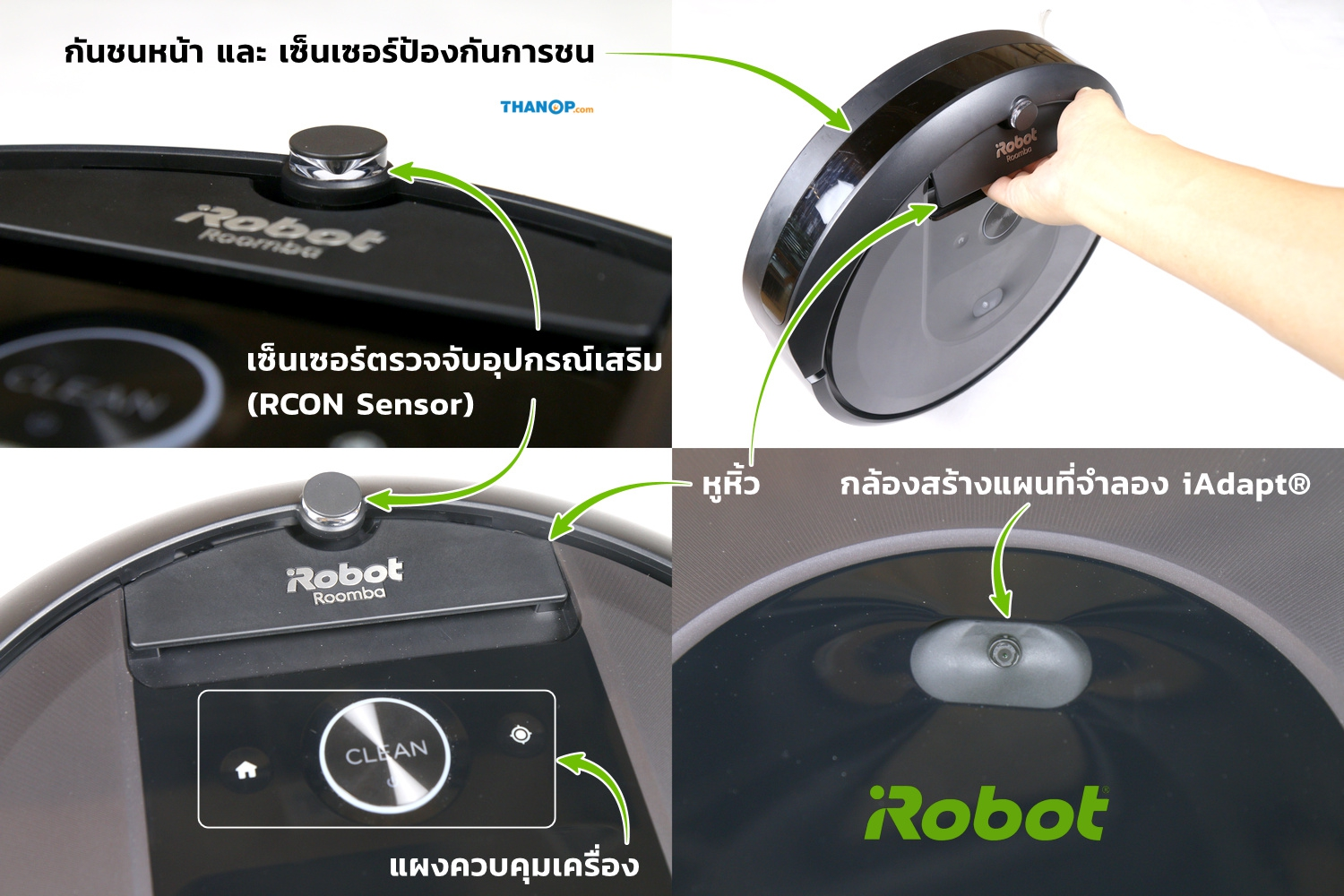 irobot-roomba-i7-plus-top-and-side-detail