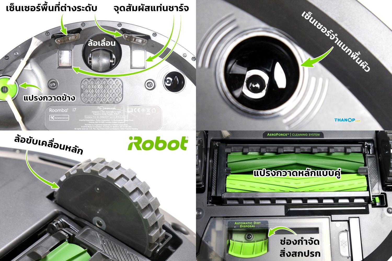 irobot-roomba-i7-plus-underside-detail