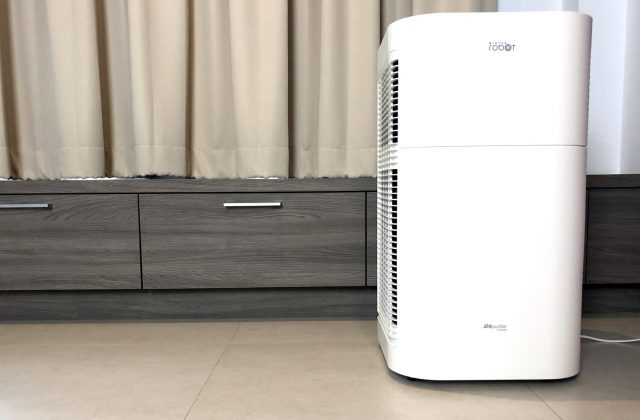 Mister Robot Air Purifier LUXURY Featured Image