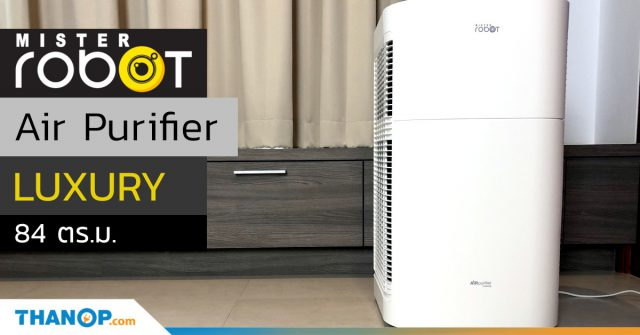Mister Robot Air Purifier LUXURY Share