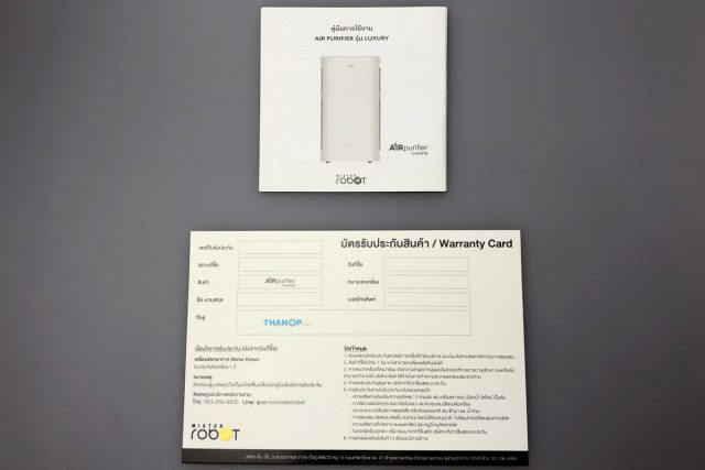 Mister Robot Air Purifier LUXURY User Manual and Warranty Card