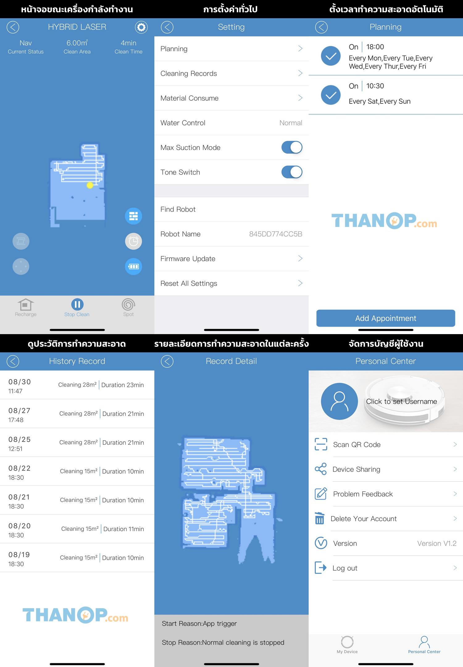 mister-robot-hybrid-laser-map-app-interface-example
