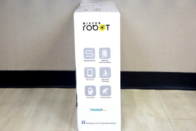 Mister Robot Hybrid LASER Map Box Left