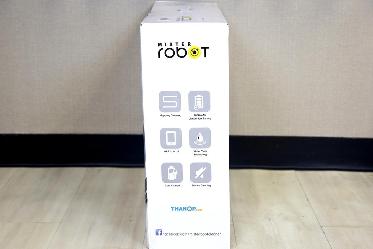 Mister Robot Hybrid LASER Map Box Left