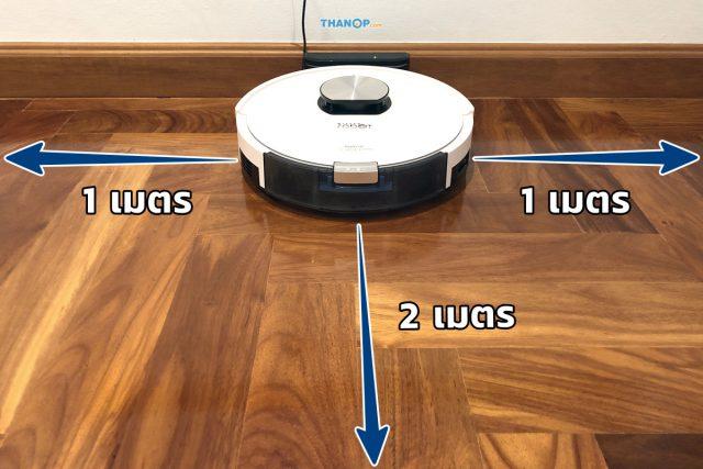 Mister Robot Hybrid LASER Map Charging Area