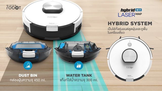 Mister Robot Hybrid LASER Map Feature Vacuum and Wet Mopping