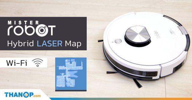 Mister Robot Hybrid LASER Map Share
