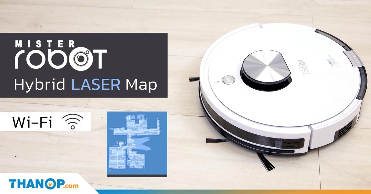 Mister Robot Hybrid LASER Map Adapter Set