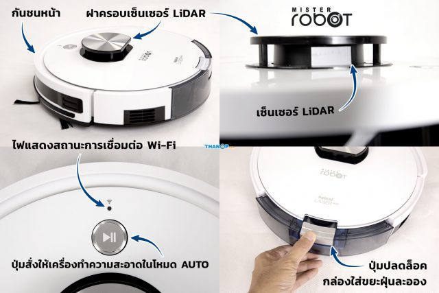 Mister Robot Hybrid LASER Map Top Detail