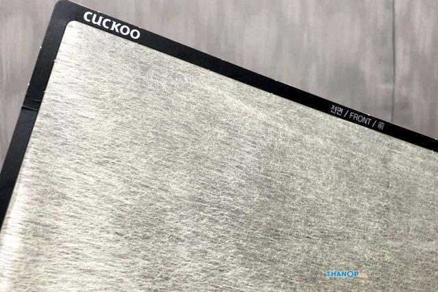 CUCKOO Air Purifier Allergen Plus Filter