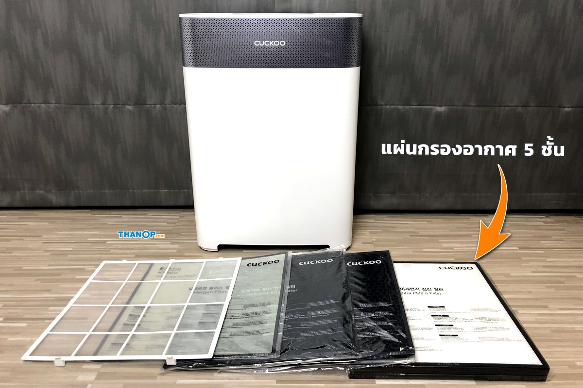 cuckoo-air-purifier-b-model-and-air-filter