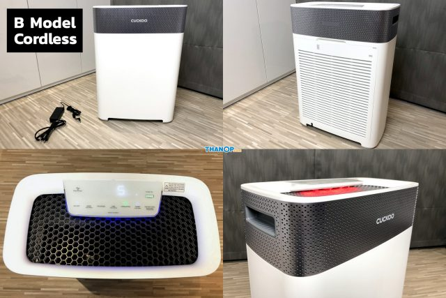 CUCKOO Air Purifier B Model Cordless Body View All