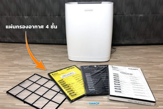 CUCKOO Air Purifier C Model and Air Filter