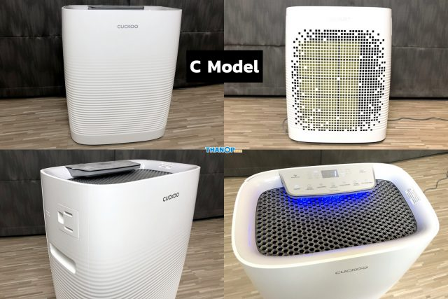 CUCKOO Air Purifier C Model Body View All