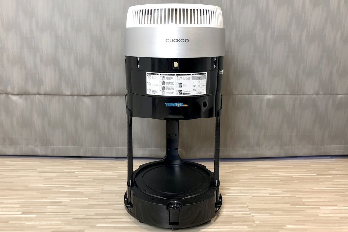 CUCKOO Air Purifier D Model Air Filter Removed