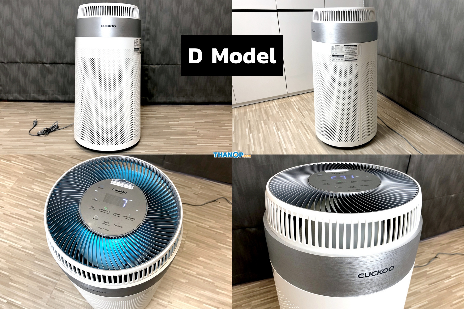 CUCKOO Air Purifier Power Consumption Test