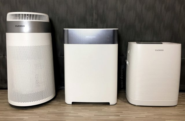 CUKCOO Air Purifier Featured Image