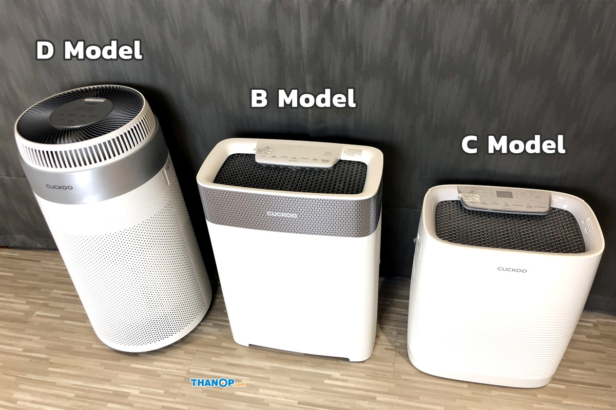 cuckoo-air-purifier-model-lineup