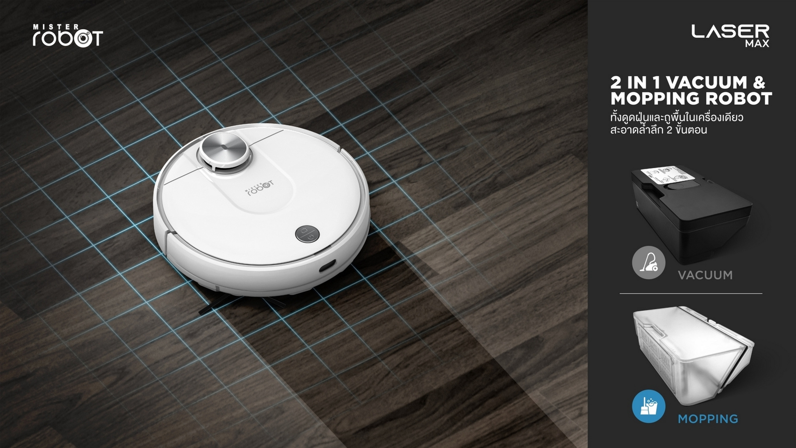 Mister Robot LASER MAX Feature Two-in-One Vacuum and Mopping Robot