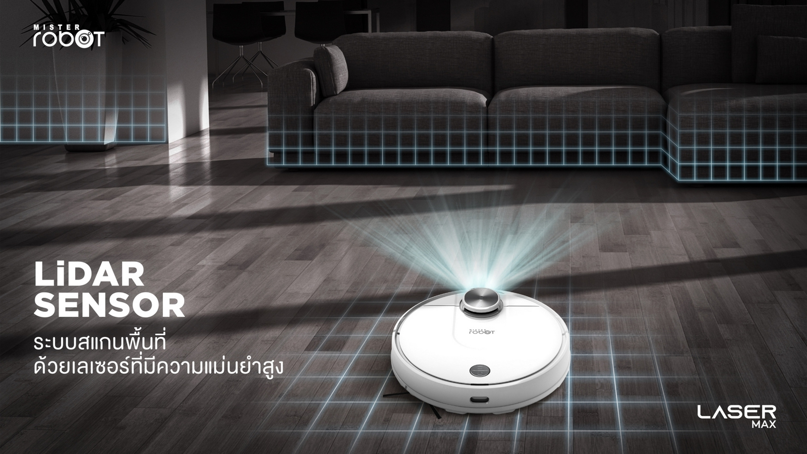 Mister Robot LASER MAX Feature Laser-Guided Navigation System