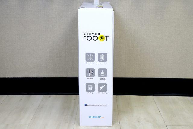 Mister Robot LASER MAX Box Left