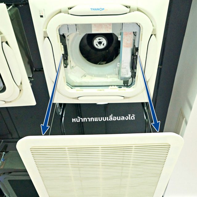 Cassette Type Air Conditioner Automatic Drop Down Panel