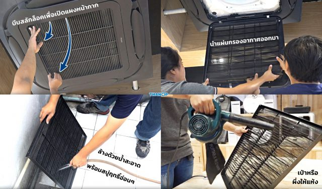 Cassette Type Air Conditioner Filter Cleaning