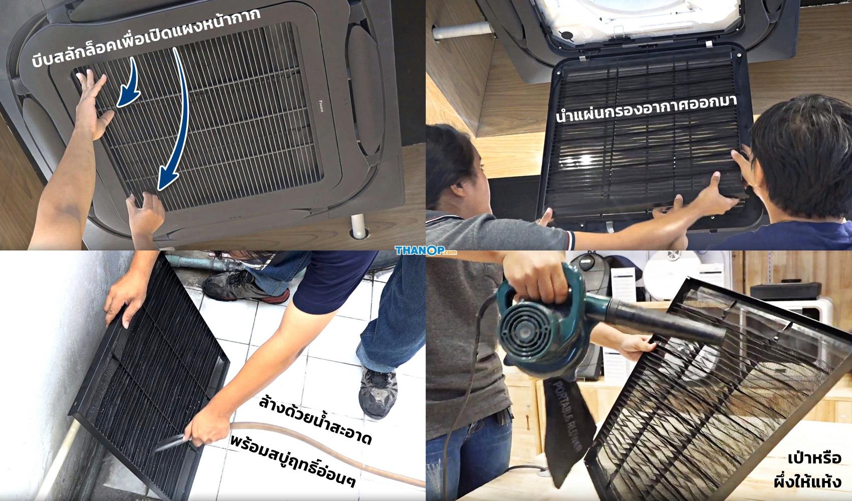 Cassette Type Air Conditioner Featured Image